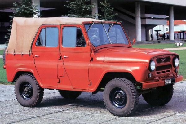 Automobile sovietice - UAZ 469