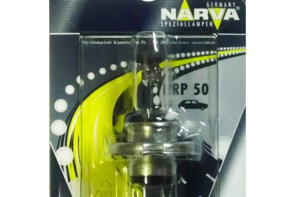 Becuri H4 ieftine si bune Narva