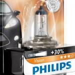 Becuri H4 ieftine si bune Philips