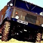 Camioane rusesti si sovietice GAZ 66