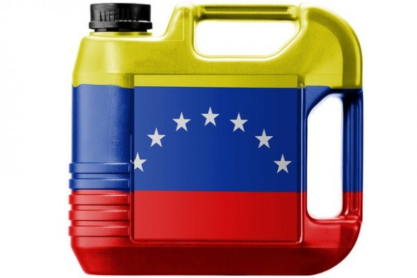 Cea mai ieftina benzina din lume
