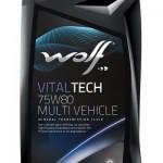 Cel mai bun ulei pentru cutia de viteze - Wolf 75w80