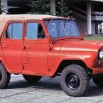 Masini Rusesti UAZ 469